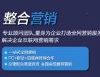 深圳宝安西乡网站关键词首页霸屏推广优惠推广