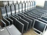 长沙旧电脑高价上门回收 笔记本电脑高价回收