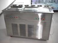 不锈钢炒冰机多少钱一台