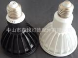 厂家批发PAR30射灯套件 PAR灯外壳配件 COB射灯外壳 热