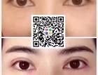 韩式机压翘睫毛双眼皮