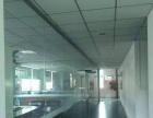 塘下涌广田路边二楼420带办公室装修价格15招租