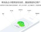 德钦小程序代理 云南小程序代理公司 软银科技