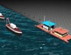 趸船给渔船加LNG 演示动画制作