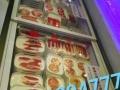 韩式烤肉厨师培训正宗烤肉技术自助烧烤技术