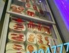 韩国料理烤肉厨师技术转让投资金额 1万元以下