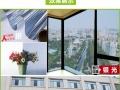建筑贴膜承接大中小工程质保十年