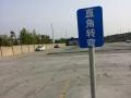 杭州临平学车方便,拿证时间短,合格率高