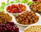 西安餐料配送:蔬菜水果粮油大肉干货调味料