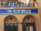 长乐坡地铁口6米层高独立门面,可明火带租约出售!