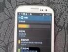三星Galaxy S3 I9300i