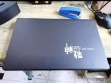 安庆回收笔记本电脑 安庆公司电脑回收 安庆游戏电脑回收