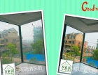玻璃清洗 家庭玻璃清洗 公司玻璃清洗