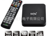 8726-MX 安卓网络播放器 支持CBMX 美国晶晨 双核 网