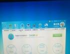 出售台式电脑 i3CPU 独立1G显卡,23寸屏