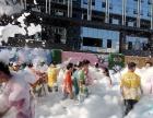 提供泡沫跑泡沫趴 派对泡沫机 舞台大型泡沫机租赁