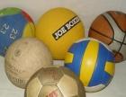 15-25元分别出售3个篮球、2个排球、1个足球
