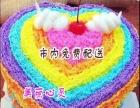 济宁私人蛋糕预定市中区美味生日蛋糕送货上门蛋糕济宁