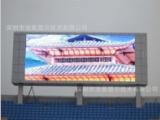 浩普显示供应优质的led显示屏,纵享高品质浩普led户外屏