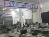 武汉手机维修培训 手机维修培训学校 湖北万通职业培训学校