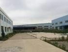 城阳区玉皇岭工业园4000平米厂房 出租