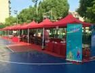 天津帐篷租赁红色一米线租赁,黑色一米线租赁,蓝色一米线租赁