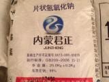 江西片碱 纯碱 草酸 硅藻土