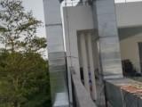 专业后厨抽风机维修排风机维修安装风机开关跳闸更换