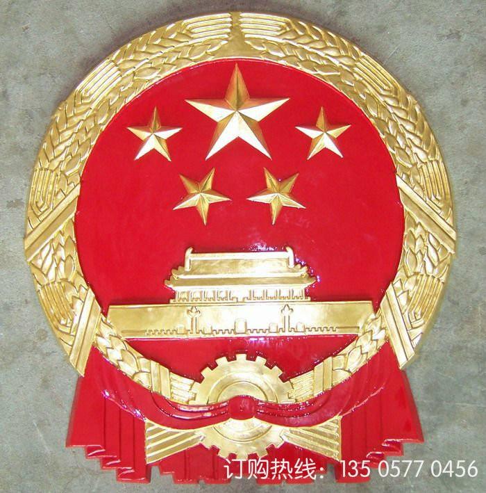 生产铝合金国徽厂家 定制金属烤漆国徽经销商代理商