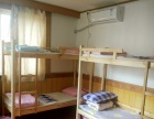 长寿路地铁站零距离大学生床位出租,精装修,干净整洁