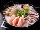 泉州特色烤鱼加盟 1对1教学 3天上手 月入3万元
