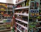 小区门口盈利中超市转让
