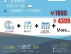 武汉程控交换机 异地分机组网 语音导航 总机服务