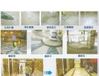 承接保洁清洗、开荒保洁,擦玻璃 高空擦玻璃来电优惠