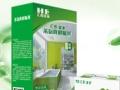 汇恩环保室内空气治理 汇恩环保室内空气治理加盟招商