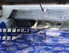 大能隔音降噪、宝马X5升级原车喇叭温州汽车音响改装