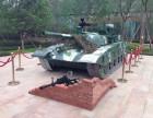 军事展租赁大型军事展出租飞机模型出租坦克航母模型租