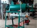 小型粉条加工机 全自动红薯粉条机器