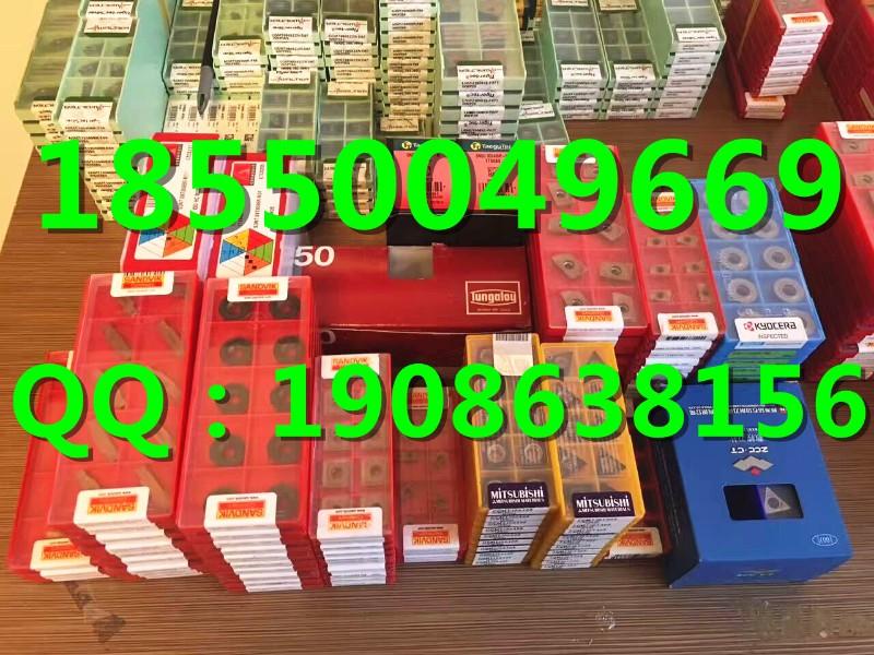 苏州长期高价回收数控刀具