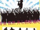 COCO声乐KTV 速成班 K歌技巧 打造个性声音