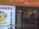 低价面议个人急转罗湖东门町美食街40平餐饮餐馆旺铺