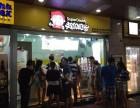 超级奶爸奶茶加盟费多少荆州创业加盟项目全国品牌连锁