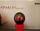 庆典仪式启动球批发厂家1米2启动球水晶球触摸字幕球