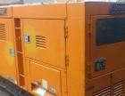 二手静音发电机 电友发电机60KW型号DCA-90SPH出售