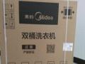 mp80_DS805美的洗衣机