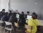 马鞍山计算机办公培训马鞍山电脑培训学校