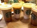 投币式磨豆咖啡机-星巴克