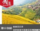 桂林旅游 金秋桂林龙脊梯田阳朔深度4日游 懒途度假旅游