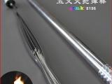 奇迹魔术道具 魔术玩具 五叉火把弹棒 欢迎选购 质量保证