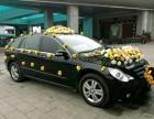 北京各大醫院太平間遺體接運,壽衣全套送貨上門穿衣抬棺尸體外運